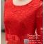 รหัส ชุดราตรีสั้น : BB066 ชุดแซก ชุดราตรี มีแขน สีแดง เหมาะใส่งานแต่งงาน สวย สง่า ดูดีแบบเจ้าหญิง ใส่เป็นชุดงานเช้า ชุดไปงานแต่งงาน งานกาล่าดินเนอร์ งานเลี้ยง งานพรอม งานรับกระบี่ thumbnail 3