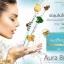 Aura Bright Super Vitamin ออร่าไบร์ท วิตามินเร่งผิวขาว ขาวจริงไม่มโน thumbnail 4