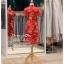 รหัส ชุดกี่เพ้า :KPS082 ชุดกี่เพ้าพร้อมส่ง มีชุดกี่เพ้าคนอ้วน แบบสั้น สีแดง คัตติ้งเป๊ะมาก ใส่ออกงาน ไปงานแต่งงาน ใส่เป็นชุดพิธีกร ชุดเพื่อนเจ้าสาว ชุดถ่ายพรีเวดดิ้ง ชุดยกน้ำชา หรือ ใส่ ชุดกี่เพ้าแต่งงาน สวยมากๆ ค่ะ thumbnail 3