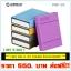 """ORICO PHP-35 3.5"""" HDD Protection Box (5 box) thumbnail 1"""