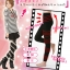 Sleeping Beauty-leg spant กางเกงขายาว ปราบ Cellulite ยกกระชับสะโพก ต้นขา thumbnail 1