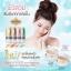 Beautelush Babyface DD cream SPF 50 PA +++ บิวตี้ลัช ดีดี ครีม thumbnail 7