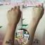 BFC Aura Plus BODY LOTION บีเอฟซี ออร่าพลัส โลชั่น ผิวขาวติดเทอร์โบ AHA 80% thumbnail 10