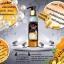 เซรั่มไข่มุกทองคำ AHA Twin + Super Premium by Nutty-P thumbnail 6