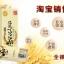 Lideal Q10 BB Cream 35 ml. ลิเดียล บีบี ครีม thumbnail 2