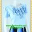 2577ชุดทำงานคนอ้วนสีฟ้า คอกลมแต่งจีบด้านหน้าโดดเด่นด้วยกระโปรงแยก10ชิ้นทรงเอสไตล์หวานสุภาพเรียบร้อย thumbnail 2