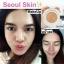 Soul Skin Mineral Air CC Cu-shion SPF50 pa+++ แป้งพัฟหน้าฉ่ำวาว ขาวเรียบเนียน มีออร่า แบบสาวเกาหลี thumbnail 20
