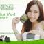 RINZE Detox รินเซ่ ดีทอกซ์สูตรพรีไบโอติก พุงยุบ ลำไส้สะอาด ธรรมชาติ 100% thumbnail 10
