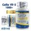 Active Collavite Collagen Tri Peptide แอคทีฟ คอลล่าไวท์ thumbnail 13