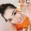 Aura Bio Vitamin C 1,000 mg ออร่า ไบโอซี หน้าใส สุขภาพดี มีออร่า thumbnail 7