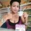 MADAM BOVY Coffee มาดาม โบวี่ กาแฟลดน้ำหนัก ดื่ม เพื่อ ผอม thumbnail 16
