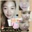 Rayshii Gold 6 เรชิ ครีมหน้าสด เปลี่ยนหน้าสิว เป็นสาวหน้าใส เรชิ ครีมหน้าสด โฉมใหม่ thumbnail 13