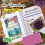 SEA Urchin SOAP by Night Merry สบู่หอยเม่น ผิวขาวกระจ่างใส แลดูอ่อนกว่าวัย ตั้งแต่ครั้งแรกที่ใช้!!! thumbnail 7