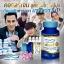 Active Collavite Collagen Tri Peptide แอคทีฟ คอลล่าไวท์ thumbnail 2