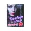 Zombie Soap ซอมบี้ โซฟ ขาวติดสปีด thumbnail 1