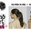 3D Bomb Curl Brush แปรงจัดแต่งทรงผม ทรงลูกบอล thumbnail 12