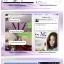 MinZol ครีมมินโซว หน้าขาว กระจ่างใส ไร้สิว ครีมดีที่ท้าให้ลอง thumbnail 13