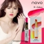 novo Double color Lipstick ลิปสติก Two Tone เนื้อครีมเนียนละเอียด ไล่ระดับโทนสี สวยสไตล์เกาหลี thumbnail 15