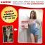 Kalypzo คาลิปโซ่ ลดน้ำหนักกระชับสัดส่วน ชงดื่ม thumbnail 11