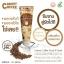 Little Baby Creamy Coffee Scrub & Mask ลิตเติ้ล เบบี้ ครีมมี่ คอฟฟี่ สครับ แอนด์ มาส์ก พอกหน้ากาแฟผสมน้ำผึ้ง thumbnail 8