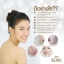 BLING SOAP & MASK By แพท ณปภา thumbnail 4