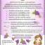Grape Gluta MASK by MaRin skincare มาร์คกลูต้าองุ่น เผยผิวขาว ตั้งแต่ครั้งแรกที่ใช้ thumbnail 3