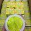 Ginseng Lemon by Jeezz ครีมโสมมะนาว ผิวนุ่ม เรียบลื่น กระชับ thumbnail 6
