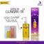Babalah Cleansing Oil FACIAL CLEANSER บาบาร่า คลีนซิ่ง ออยล์ ทำความสะอาดผิวหน้า ล้างเครื่องสำอาง thumbnail 3