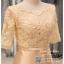 รหัส ชุดราตรี : PFS038 ชุดแซกผ้าลูกไม้งานสวยตกแต่งกริตเตอร์ ชุดราตรีสั้นหรูสีทอง สวย สง่า ดูดีแบบเจ้าหญิง ใส่เป็นชุดไปงานแต่งงาน งานกาล่าดินเนอร์ งานเลี้ยง งานพรอม งานรับกระบี่ มีแขน thumbnail 4