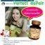 Perfect Repair By Rukbeauty อาหารเสริมสำหรับคุณผู้หญิง คืนความสาว เพิ่มความสวย thumbnail 9