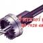 OMI ดอกเจาะ/โฮลซอ HSS เจาะเหล็ก/อลูมิเนียม ( Made in Japan )