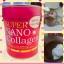 SUPER NANO Collagen ซุปเปอร์ นาโน คอลลาเจน thumbnail 16