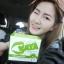 KAYA Chlorophyllin Green Tea Detox คายะ คลอโรฟิลล์ กรีนที ดีท็อกซ์ ขับถ่ายชิลล์ สบายท้อง thumbnail 36