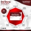 De'Dora Sunblock Vitamin เดอร์ โดรา วิตามินกันแดด ป้องกันสิว ฝ้า กระ จุดด่างดำ thumbnail 7