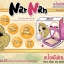 Nar Nan by episode secret แป้งพัฟหน้าแน่น แต่งหน้าได้แน่นเป๊ะเหมือนช่างแต่งหน้ามืออาชีพ thumbnail 6
