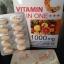 Vitamin C All in one 1,000 mg วิตามิน ซี ออล อิน วัน ผิวใส เนียน ต้านอนุมูลอิสระ thumbnail 1