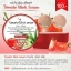 Tomato blink serum โทเมโท บริ้ง เซรั่ม เจลบำรุงผิวมะเขือเทศ ทาหน้า ทาตัว 2 IN 1 thumbnail 5