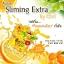 ส้มป่อย Sliming Extra By OVI น้ำชง รสผลไม้ แค่ดื่ม ก็ผอมเพรียวดั่งใจ thumbnail 1