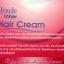 Elracle Inner Hair Cream เอลราเคิล อินเนอร์ แฮร์ ครีม ทรีทเมนท์บำรุงและปรับสภาพเส้นผม ก่อนทำเคมี thumbnail 2