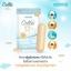 Colla Vit+ by PLATEROON Collagen Pure Pure + Vitamin C พราทเทอรูน คอลลาวิต คอลลาเจน & วิตามินซี สวยจบ ครบในซองเดียว thumbnail 4