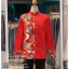 รหัส เสื้อจีนชาย : KPM007 เสื้อจีนชาย พร้อมส่ง ชุดจีนชาย โบราณ สีแดง งานทอไหมแดงทองน้ำเงิน ใส่ในพิธียกน้ำชา ถ่ายพรีเวดดิ้ง และสำหรับญาติเจ้าภาพ เท่ห์มาก thumbnail 1