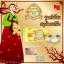 Ginseng Herbal Set By Choo Waii ชุดครีมโสม สมุนไพรแก้ฝ้า thumbnail 4