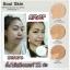 Soul Skin Mineral Air CC Cu-shion SPF50 pa+++ แป้งพัฟหน้าฉ่ำวาว ขาวเรียบเนียน มีออร่า แบบสาวเกาหลี thumbnail 19