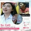 So CoQ Gluta โซ โคคิว กลูต้า & คอลลาเจนแปปไทด์ (โซคิ้ว กลูต้าหิมะ) สูตรใหม่ ขาวเร็วกว่าสูตรเดิม 4 เท่า! thumbnail 16