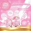 Angel Strawberry Cream ครีมสตอเบอรี่เทวดา หน้าสิวหลบไป หน้าใสต้องมา thumbnail 3