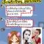 ยาสีฟันสมุนไพร ฟันสวย บายโภคา HERBAL WHITENING TOOTHPASTE by Phoca thumbnail 14