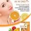 Vitamin C All in one 1,000 mg วิตามิน ซี ออล อิน วัน ผิวใส เนียน ต้านอนุมูลอิสระ thumbnail 7