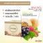 Jerz & Gloss Collagen 10,000 mg. เจิร์ซ แอนด์ กลอส คอลลาเจน คอลลาเจนจุ๋ย วรัทยา thumbnail 9