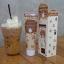 Little Baby Creamy Coffee Scrub & Mask ลิตเติ้ล เบบี้ ครีมมี่ คอฟฟี่ สครับ แอนด์ มาส์ก พอกหน้ากาแฟผสมน้ำผึ้ง thumbnail 20