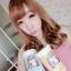 SWEETY SKIN Body White Cream สวีทตี้ สกิน บอดี้ ไวท์ ครีม thumbnail 1